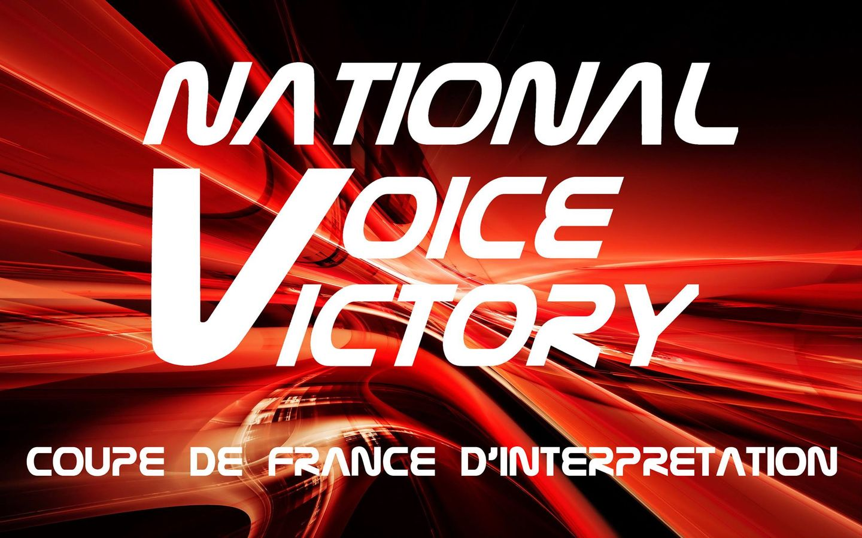 Coupe de France d'interprétation