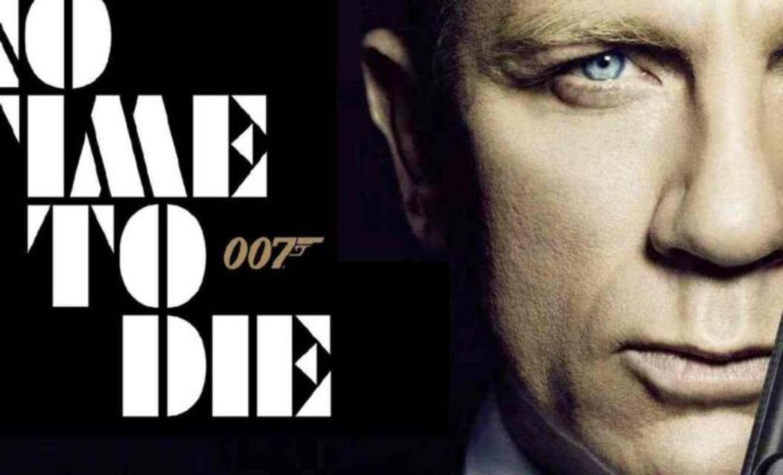 Avant Première 007