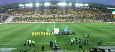 La rencontre entre le FC Nantes et le PSG est reportée