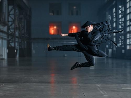 Une formation en ligne pour devenir un véritable ninja