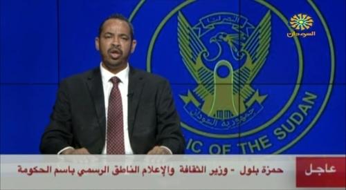 Le Soudan dit avoir déjoué un coup d'Etat, accuse des partisans de...