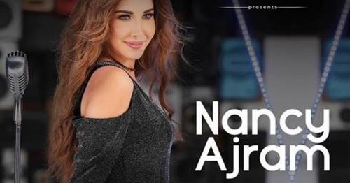 Nancy Ajram en concert