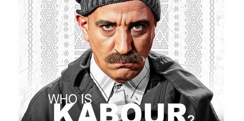 Gagnez vos places pour le spectacle de Hassan El Fad à Marseille
