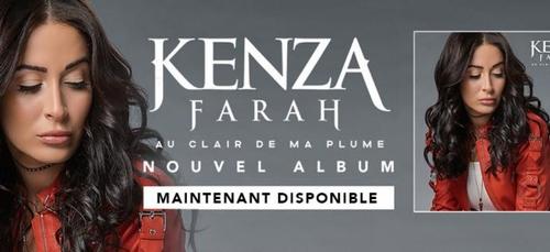 Kenza Farah - Au clair de ma plume