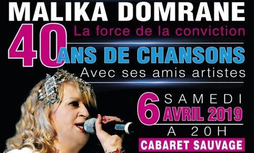 Gagnez vos places pour le concert/évènement de Malika Domrane