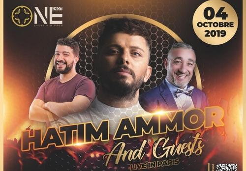 Hatim Ammor & Guests