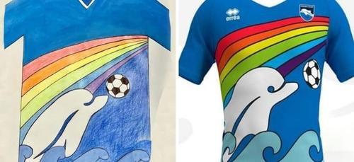 Un maillot d'une équipe de football dessiné par un enfant