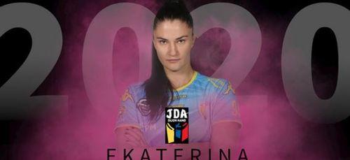 La JDA Dijon Handball engage une joueuse russe