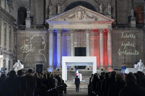 Un hommage national très émouvant pour Samuel Paty à la Sorbonne