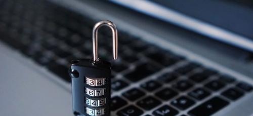 Un hacker s'en prend aux... ceintures de chasteté connectées pour...