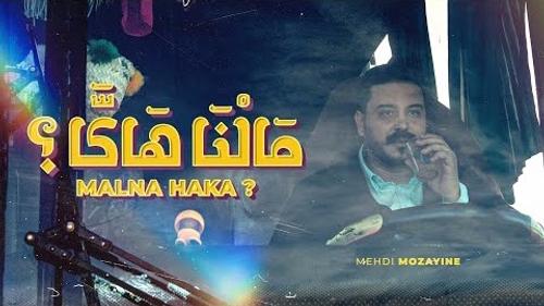 Mehdi Mozayine - Malna Haka ?