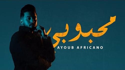 Ayoub Africano - Mahboubi