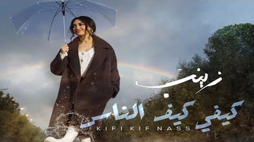 Zaynab - Kifi Kif Nass