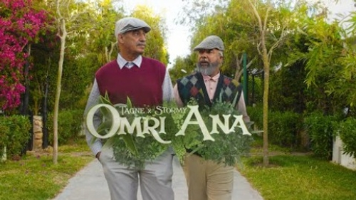 Stormy - Omri Ana (feat. Tagne)