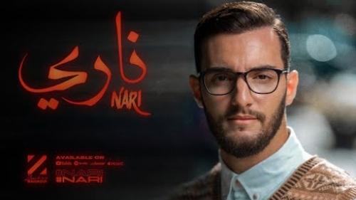 Zouhair Bahaoui - Nari