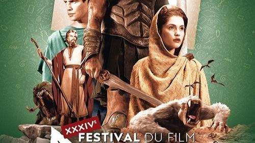 [ CULTURE-LOISIR ] Gagnez vos invitations pour le Festival du film...
