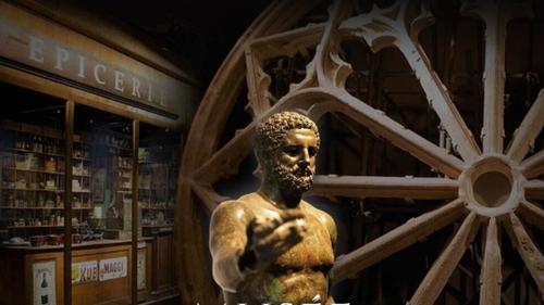 Bordeaux : voyager dans le temps avec un escape game dans le Musée...