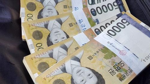Un homme découvre 80 000 euros dans un frigo acheté sur internet...