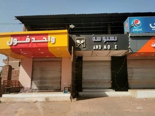 Affrontements meurtriers à Khartoum au quatrième jour du coup d'Etat