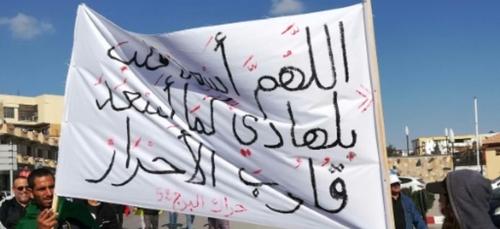 """""""Hirak"""" en Algérie: nouvelles condamnations à de lourdes peines de..."""