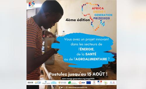 Communiqué : Africa Energy Generation Prize 2020