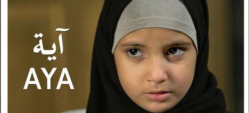 """Le film tunisien """"Aya"""" récompensé pour la troisième fois!"""
