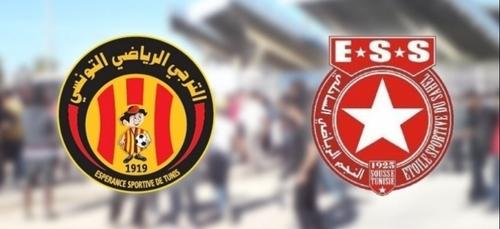 (Vidéo) Football: le classico tunisien dégénère!