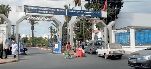 (Vidéo) Une vidéo des urgences de Casablanca scandalise