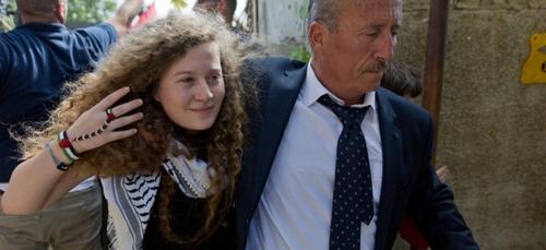 Ahed Tamimi bientôt en Tunisie ?