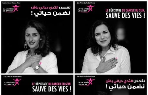 Des actrices marocaines se mobilisent pour le dépistage du cancer...