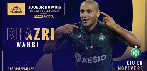 Wahbi Khazri élu Joueur du Mois de Novembre de Ligue 1