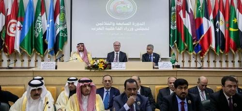 Tunis accueille la 37ème session du Conseil des Ministres Arabes de...