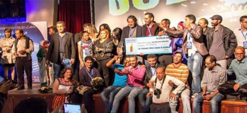 """Journées d'études : """"Le cinéma amazigh et les autres médias"""""""