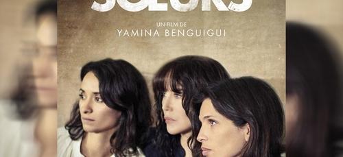 """Découvrez la bande annonce de """"S-urs"""", le nouveau film de Yamina..."""