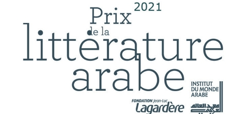 9e édition du Prix de la littérature arabe : Appel à candidatures