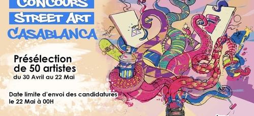 """""""STREET ART CASABLANCA"""" : Lancement du concours"""
