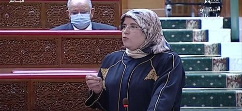 Droits des femmes au Maroc : Une avancée importante
