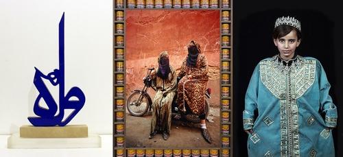 MENART FAIR PARIS : Les artistes du Maghreb et du Moyen-Orient...