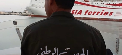 157 migrants clandestins secourus à Sfax, Nabeul et Sousse
