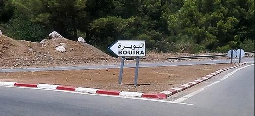 La terre a tremblé près de Bouira
