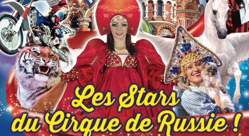 A GAGNER : Vos places pour le Grand Cirque de St-Petersourg