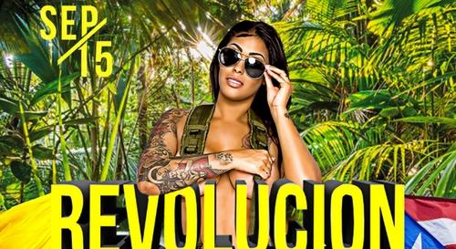Gagnez votre table VIP au Romeo pour la soirée Revolucion Reggaeton !