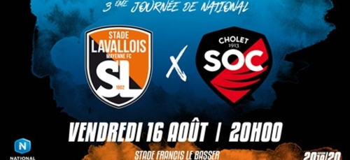 Des invitations à gagner pour le Stade Lavallois