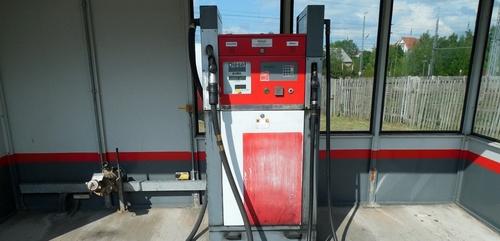 Ton carburant moins cher grâce à la Swigg Family