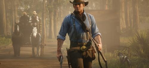 Red Dead Redemption 2 : il y a bel et bien un map cachée...
