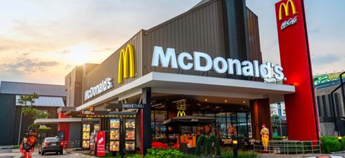 McDonald's annonce de la nouveauté !