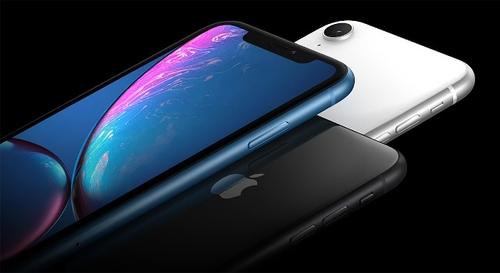 Gagnez votre iPhone XR offert par Jérémy Frerot !
