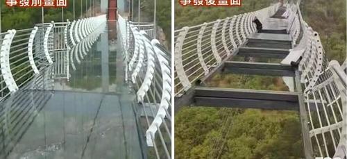 Il reste coincé sur un pont en verre suspendu après que le sol se...